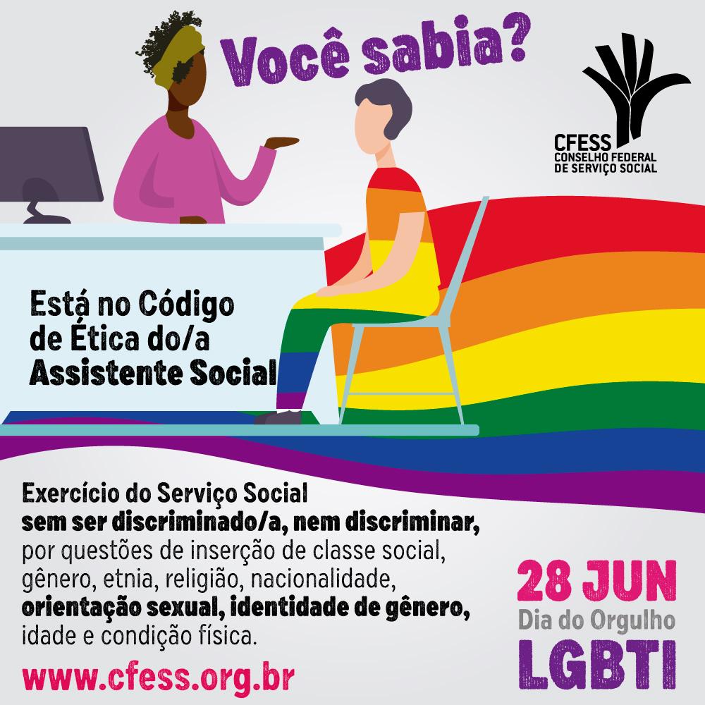 Ilustração simula o atendimento de uma assistente social a uma pessoa LGBTI, com a imagem do arco-íris LGBTI e princípios do Código de Ética Profissional.