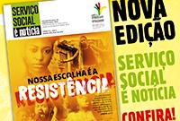 Já está disponível a 4ª edição do Informativo Serviço Social é Notícia!