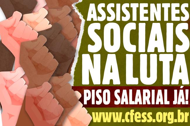 Imagem ilustrativa da luta dos assistentes sociais pelo piso salarial