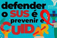 Hoje é o Dia Mundial de Luta contra a Aids!