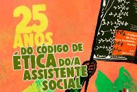 Os 25 anos do Código de Ética do/a Assistente Social devem ser comemorados