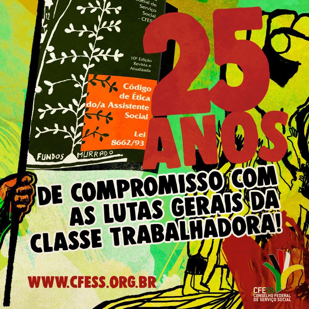 Imagem mostra ilustração de um punho erguendo a capa do Código de Ética como uma bandeira, trabalhadores/as ao fundo e os dizeres 25 anos de compromisso com as lutas gerais da classe trabalhadora