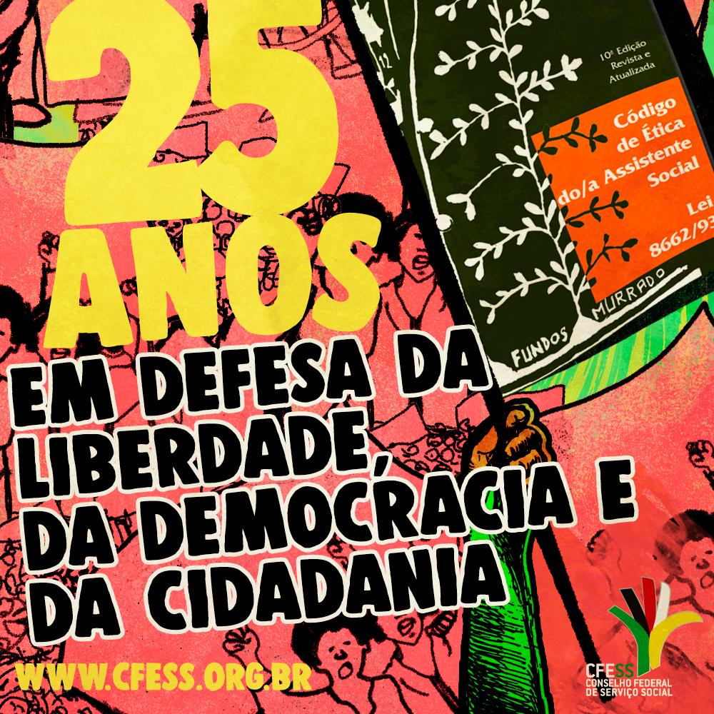 Imagem mostra ilustração de um punho erguendo a capa do Código de Ética como uma bandeira, uma manifestação ao fundo e os dizeres 25 anos em defesa da liberdade, da democracia e da cidadania