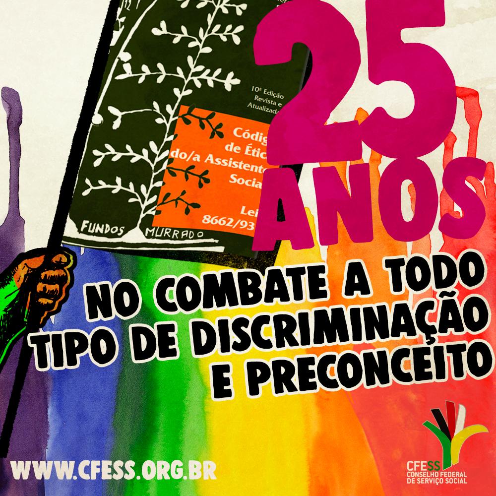 Imagem mostra ilustração de um punho erguendo a capa do Código de Ética como uma bandeira, as cores da bandeira LGBT ao fundo e os dizeres 25 anos no combate a todo tipo de discriminação e preconceito
