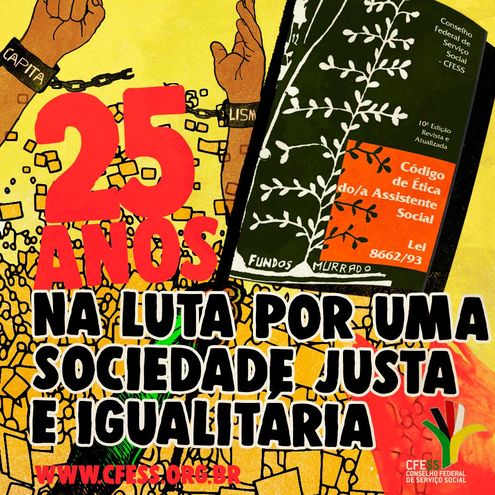 Imagem mostra ilustração de um punho erguendo a capa do Código de Ética como uma bandeira, braços arrebentando uma corrente simbolizando do capitalismo e os dizeres 25 anos na luta por uma sociedade justa e igualitária
