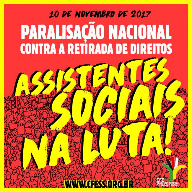 Imagem mostra ilustração de multidão e chamada para participação de assistentes sociais nas mobilizações