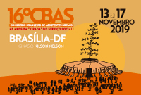 Vem aí o 16º Congresso Brasileiro de Assistentes Sociais!