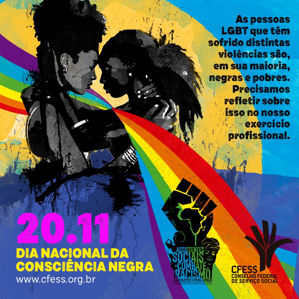 Imagem mostra um casal de mulheres negras envoltas na bandeira do arco-íris LGBT, em fundo amarelo.