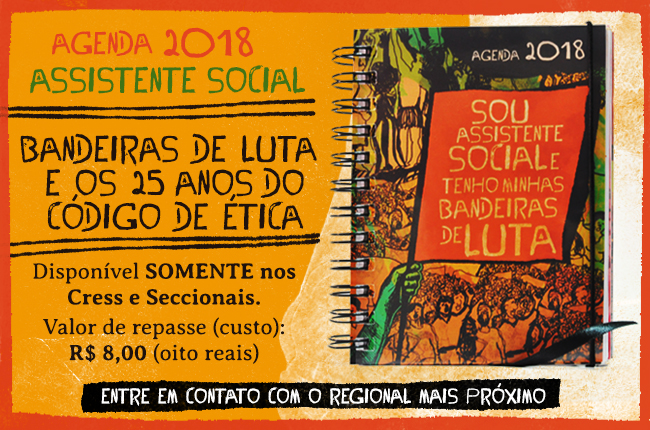 Imagem mostra reprodução da capa Agenda 2018, que traz ilustração de tralhadores e trabalhadoras misturados, como se estivessem se manifestando, e uma mão segurando a bandeira com o tema da Agenda