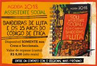 Chegou a Agenda Assistente Social 2018!
