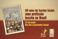 Comemorações do Dia do/a Assistente Social homenageiam os 80 anos da profissão