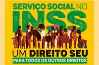 Nas políticas sociais, a meta é sempre a qualidade dos serviços e a garantia de direitos!