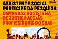 CFESS convida assistentes sociais a participarem da pesquisa sobre o SUAS
