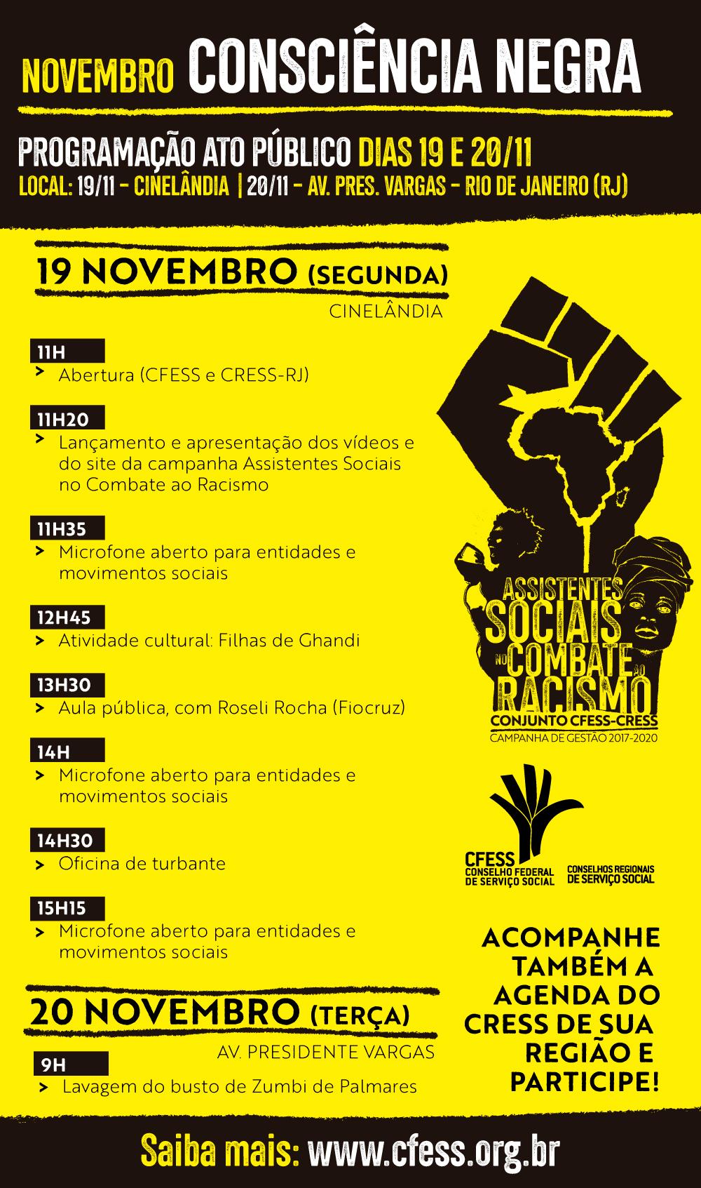 Imagem traz a programação completa dos atos organizados pelo CFSES e CRESS-RJ nos dias 19 e 20 de novembro no Rio de Janeiro