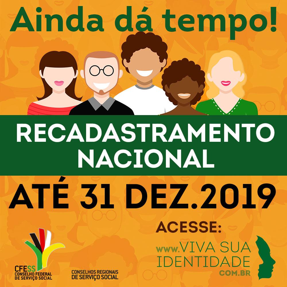 Imagem mostra a arte da campanha, ilustração de homens e mulheres sorrindo representando assistentes sociais, avisando que o recadastramento encerra dia 31/12/2019
