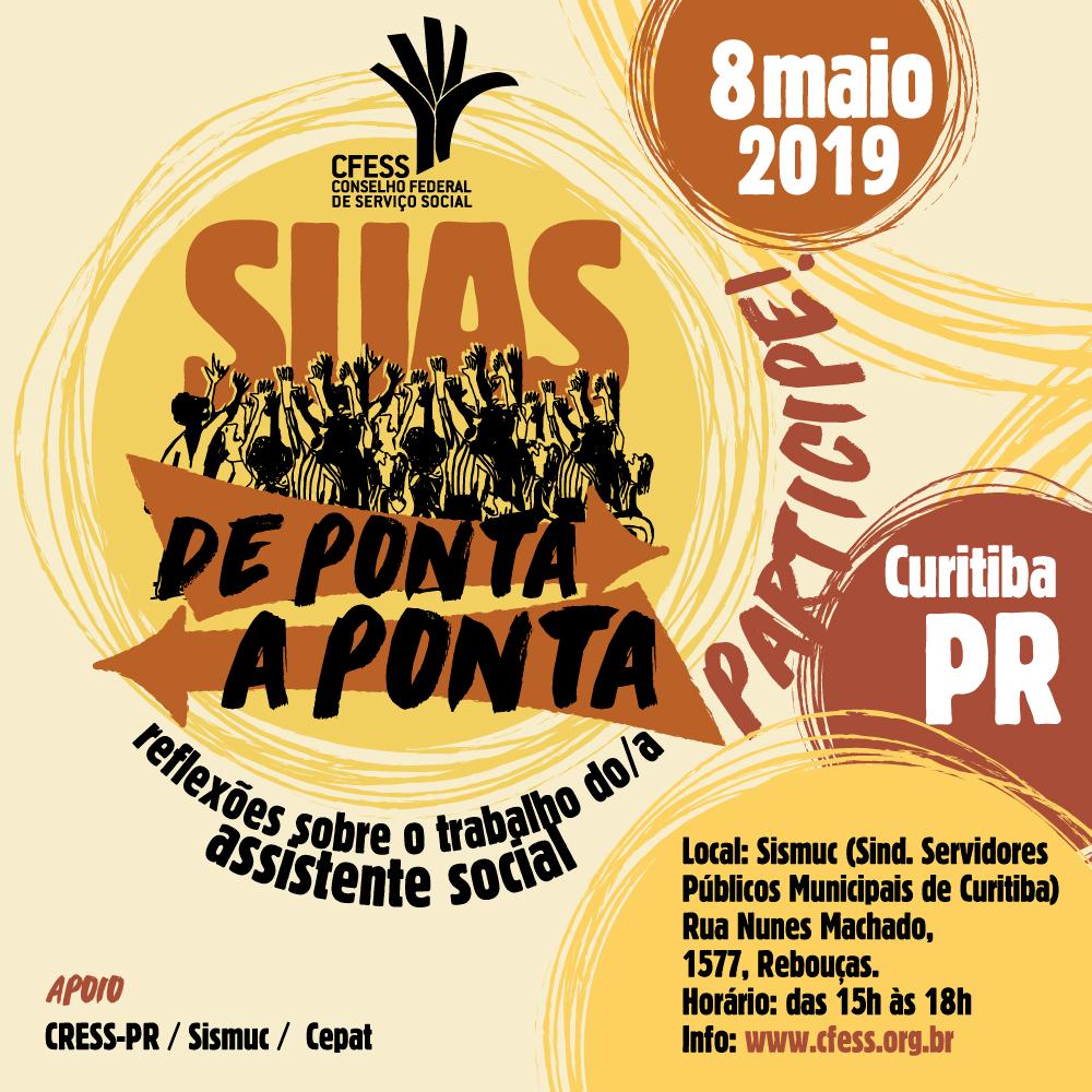 Imagem da logo do projeto SUAS de ponta a ponta, que agora ocorrerá no Paraná.