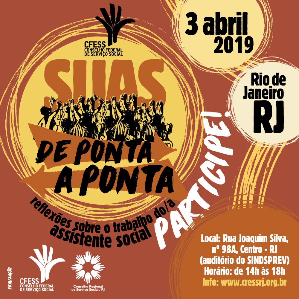 Arte ilustrativa do projeto Suas de ponta a ponta, cuja próxima edição será no Rio de Janeiro.