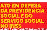 CFESS participará de ato em defesa do Serviço Social do INSS e contra a Medida Provisória 905/19