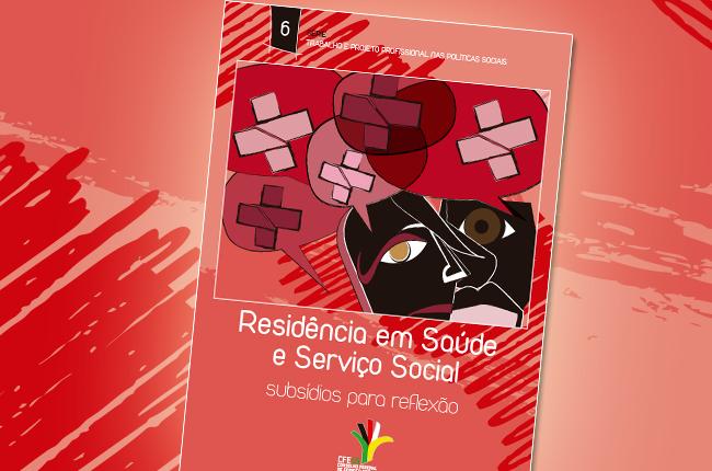 Imagem mostra capa da brochura, que traz ilustrações de rostos e o símbolo do SUS