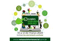Vota, assistente social: atualize seus dados e participe das Eleições CFESS-CRESS!