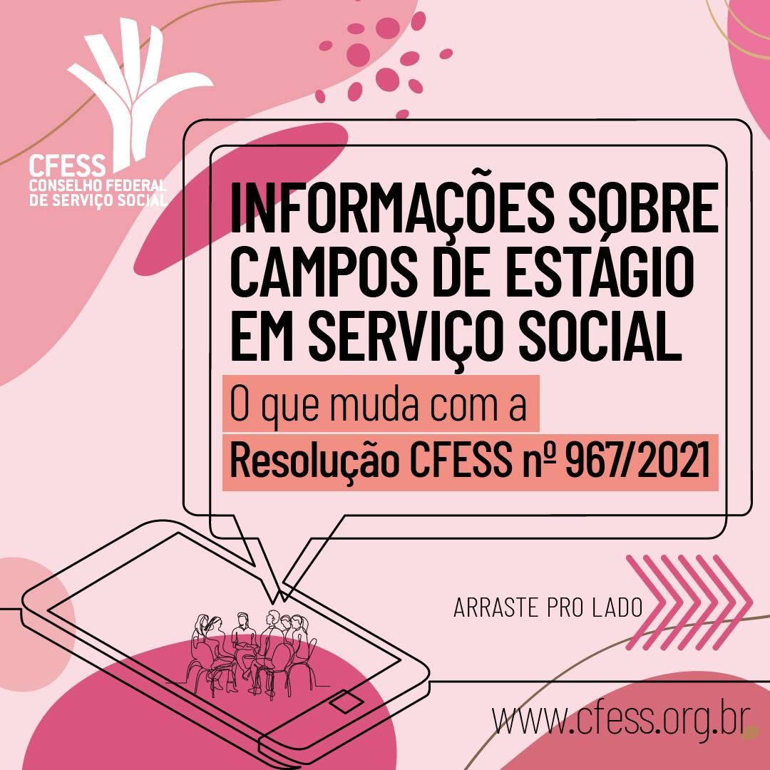 Card rosa traz desenho de um celular e um balão com o texto Informações sobre campos de estágio em Serviço Social