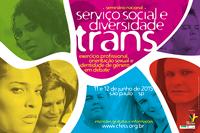 Inscrições abertas para o Seminário Nacional Serviço Social e Diversidade Trans