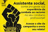 Termina em 7/2 o prazo para envio de relatos de assistentes sociais no combate ao racismo