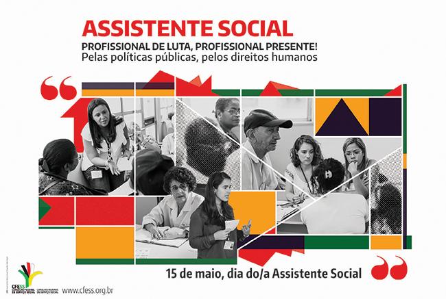 Cartaz mostra assistentes sociais atendendo a população usuária de serviço social e os dizeres Assistente Social: profissional de luta, profissional presente! Pelas políticas públicas, pelos direitos humanos