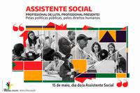 15 de maio é o Dia do/a Assistente Social