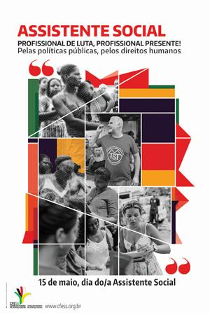 Arte de um dos cartazes elaborados para o Dia do/a Assistente Social 2015