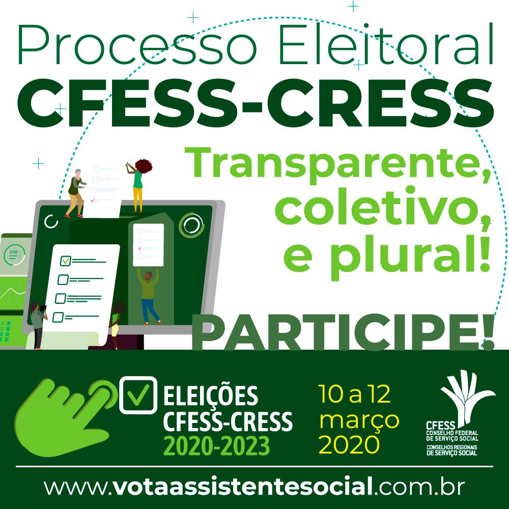 Imagem traz ilustração de várias pessoas entrando em um computador, com cédulas virtuais na mão exercendo o direito de voto. O texto da peça chama atenção para a transparência e pluralidade do processo.