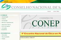 Inserção do CFESS na Comissão Nacional de Ética em Pesquisa é estratégica para a profissão