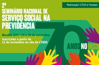 Vem aí o 2º Seminário Nacional de Serviço Social na Previdência