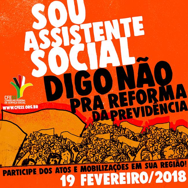 Imagem traz ilustração de trabalhadores e trabalhadoras numa manifestação e o chamado à categoria, que diz não à Reforma