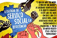 """""""É preciso não ter medo, é preciso ser maior"""": CFESS lança novo manifesto sobre a conjuntura brasileira"""
