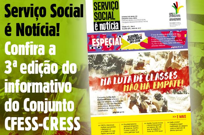 Imagem mostra capa do Informativo, que traz a arte do Dia do/a Assistente Social de 2017