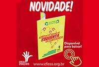 Nova publicação digital traz reflexões para a 12ª Conferência Nacional de Assistência Social