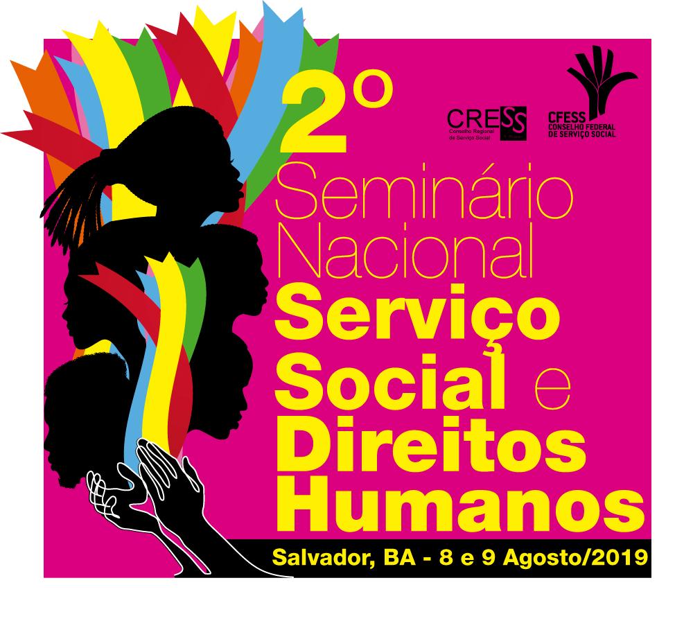 Imagem é a logomarca do evento, formada por duas mãos negras que seguram silhuetas de rostos de pessoas negras, envoltas pelas fitinhas que remetem às medidas de Bonfim, típicas da Bahia.