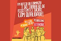 Fórum Nacional em defesa da formação e do trabalho com qualidade em Serviço Social se reunirá em Vitória (ES)