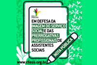 Nota pública: em defesa da imagem do Serviço Social e das prerrogativas profissionais de assistentes sociais