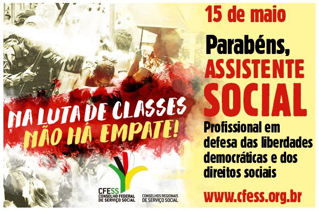 Campanha do Dia do Assistente Social mostra uma mescla de imagens de manifestações, onde um policial agride com gás de pimenta e cassetete uma manifestante