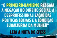 Primeiro-damismo, voluntariado e a felicidade da burguesia brasileira!