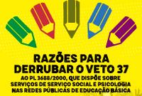 Entidades de todo o Brasil defendem PL da Educação