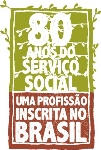 Imagem do selo comemorativo, com a chamada 80 anos do serviço social: uma profissão inscrita no Brasil. Texto mesclado com ramos de árvore, inspirado na obra de Arthur Bispo do Rosário