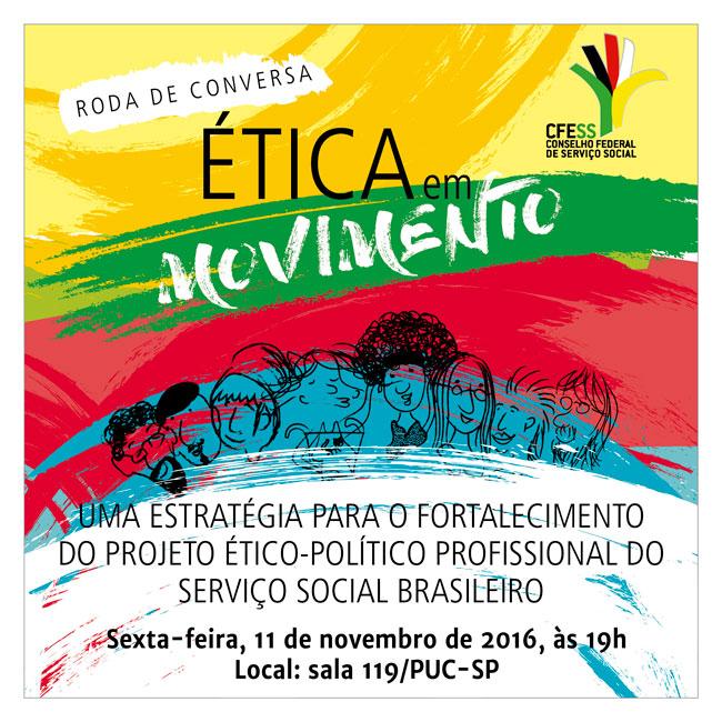 Imagem do cartaz de divulgação da Roda de Conversa na PUC-SP