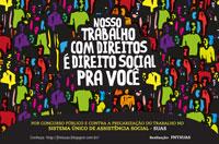 Seminário do FNTSUAS: experiências interdisciplinares podem ser apresentadas