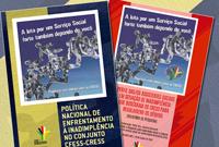 Enfrentamento à inadimplência: Conjunto CFESS-CRESS lança documentos importantes sobre o tema