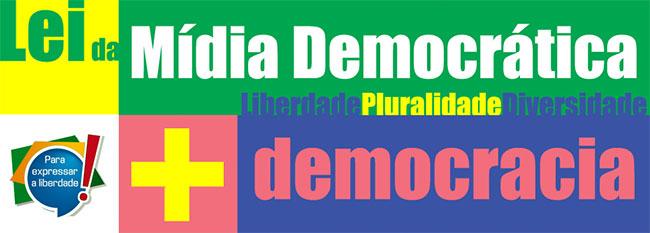Banner da campanha Para Expressar a Liberdade, do FNDC, por uma mídia democrática