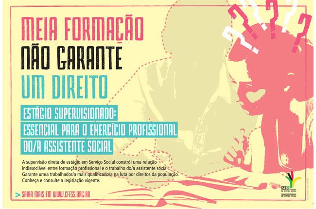 Cartaz da Campanha do CFESS em defesa do estágio supervisionado em serviço social (arte: Rafael Werkema e Mariano Vale)