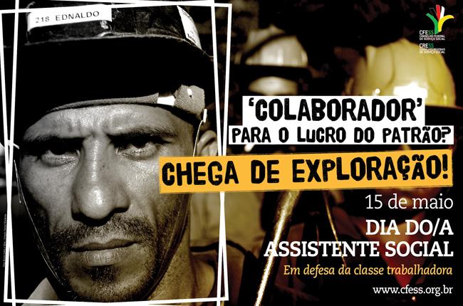 Imagem do cartaz em comemoração ao Dia do/a Assistente Social 2013